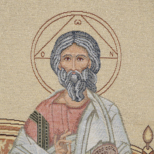 Coprileggio S.S. Trinità sfondo oro 2