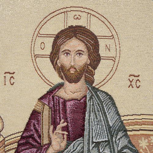 Coprileggio S.S. Trinità sfondo oro 3