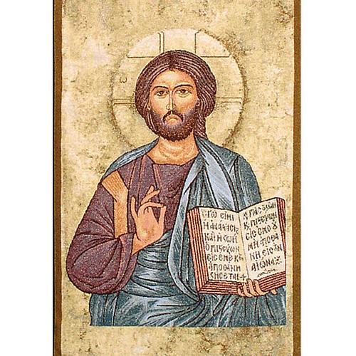 Coprileggio Pantocratore sfondo oro maculato 2