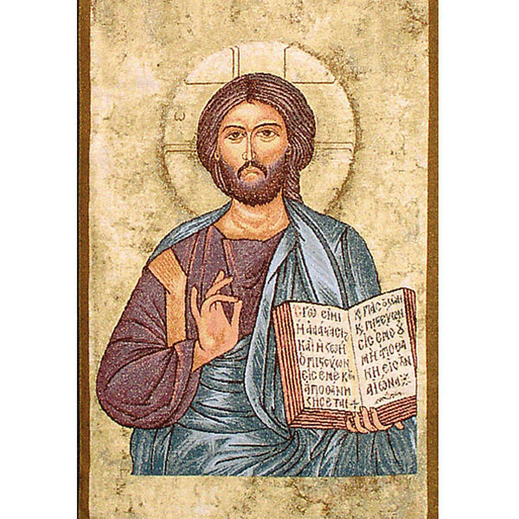 Christ Pantocrator pulpit cover, gold background 4