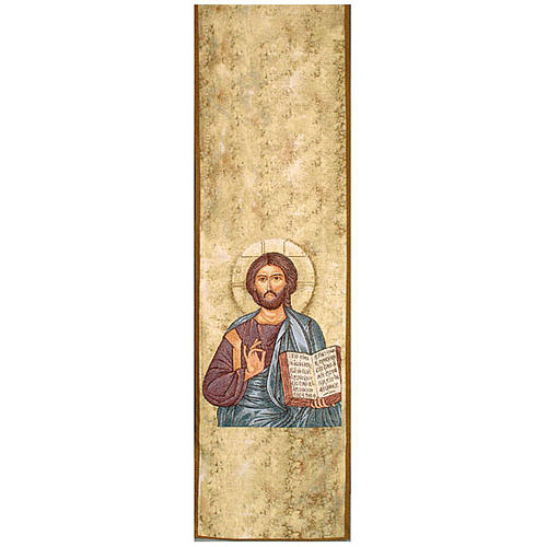 Christ Pantocrator pulpit cover, gold background 1