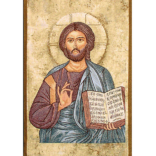 Christ Pantocrator pulpit cover, gold background 2