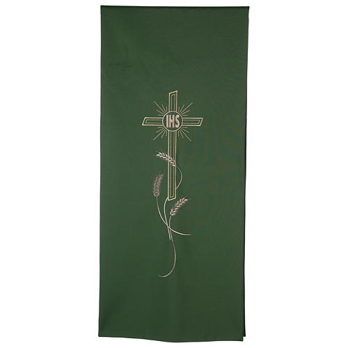 IHS lectern cover 1