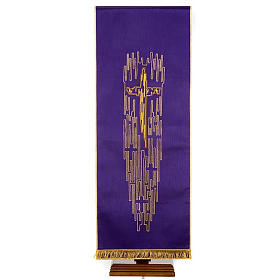 Lectern cover shantung stylised golden cross s4