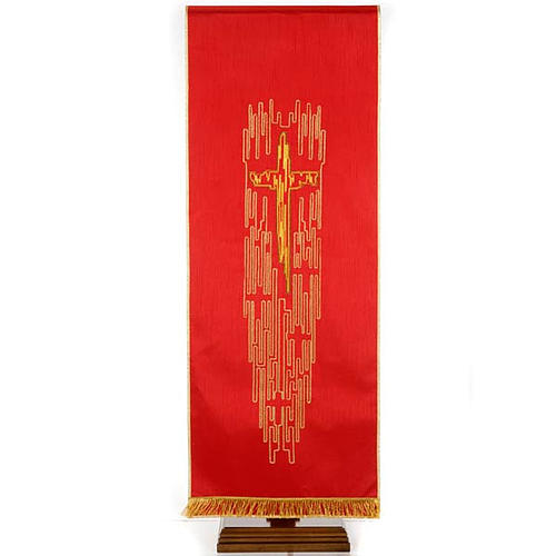 Lectern cover shantung stylised golden cross 1
