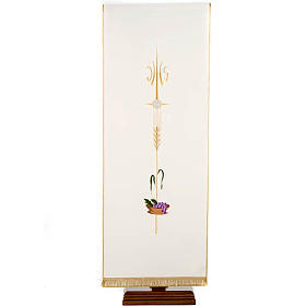 Lectern Cover, embroidered IHS, Holy Communion, wheat, grapes s5