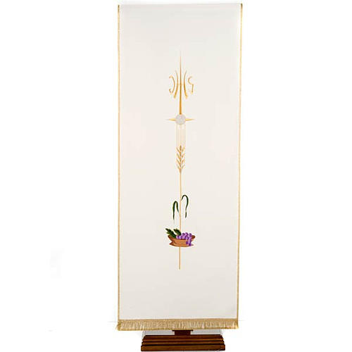 Lectern Cover, embroidered IHS, Holy Communion, wheat, grapes 5
