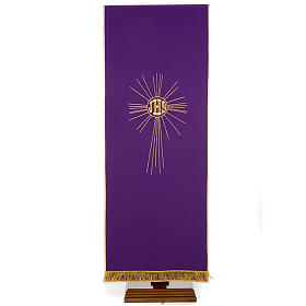 Pulpit covers: Pulpit cover with embroidered IHS and halo of rays
