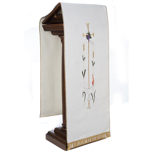 Lectern Cover, cross, lamp, grapes, wheat, in liturgical colours 5