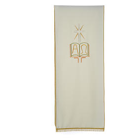Lectern Cover in polyester, book Alpha and Omega s3