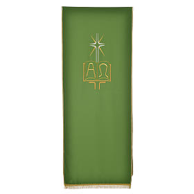Lectern Cover in polyester, book Alpha and Omega s5
