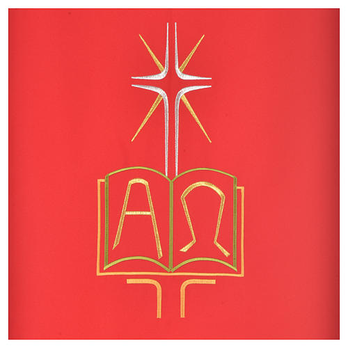 Voile de lutrin livre alpha et oméga polyester 6