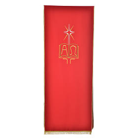 Pulpit cover with book Alpha and Omega s4