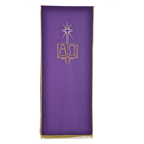 Pulpit cover with book Alpha and Omega 2