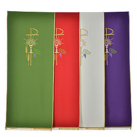 Lectern Cover in polyester, Chi Rho, chalice, host, wheat s7