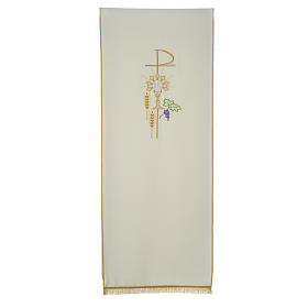 Lectern Cover in polyester, Chi Rho, chalice, host, wheat s9