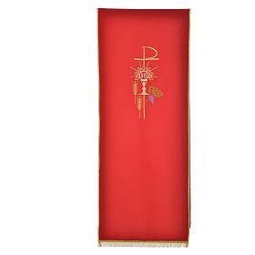 Lectern Cover in polyester, Chi Rho, chalice, host, wheat s10