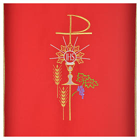 Lectern Cover in polyester, Chi Rho, chalice, host, wheat s12