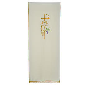 Lectern Cover in polyester, Chi Rho, chalice, host, wheat s3