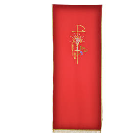 Lectern Cover in polyester, Chi Rho, chalice, host, wheat s4