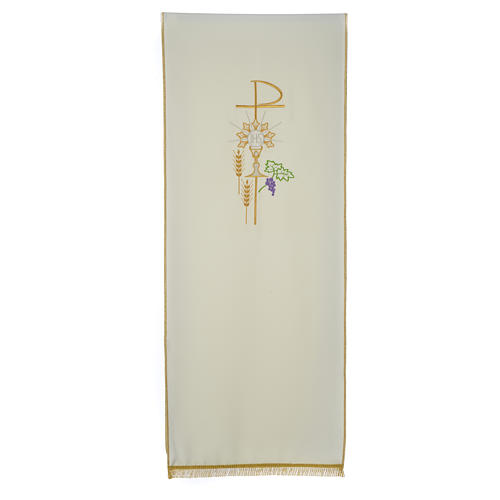 Lectern Cover in polyester, Chi Rho, chalice, host, wheat 9