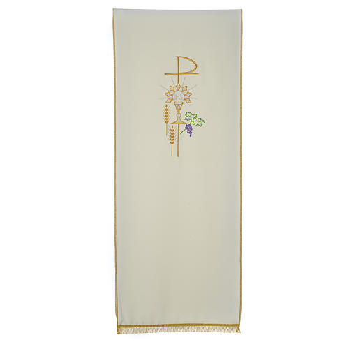 Lectern Cover in polyester, Chi Rho, chalice, host, wheat 3
