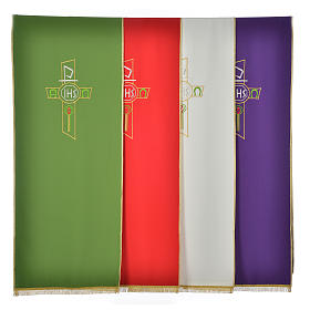 Lectern Cover in polyester, cross, Chi Rho, IHS, Alpha Omega s1
