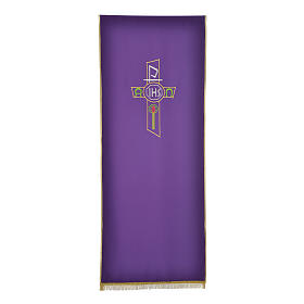 Lectern Cover in polyester, cross, Chi Rho, IHS, Alpha Omega s2
