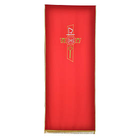 Lectern Cover in polyester, cross, Chi Rho, IHS, Alpha Omega s4