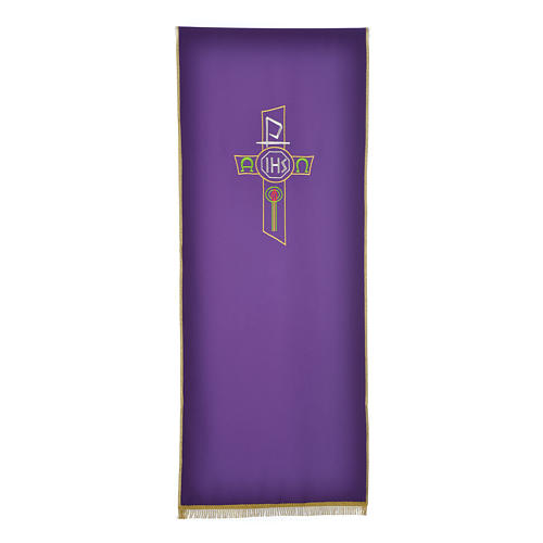 Lectern Cover in polyester, cross, Chi Rho, IHS, Alpha Omega 2
