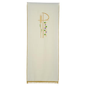 Lectern cover with eucharistic symbols s9