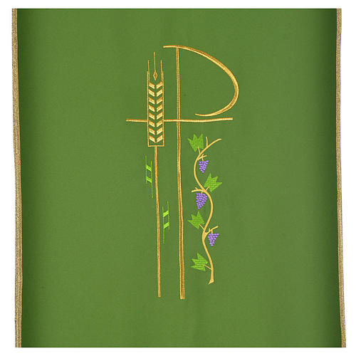 Lectern cover with eucharistic symbols 6