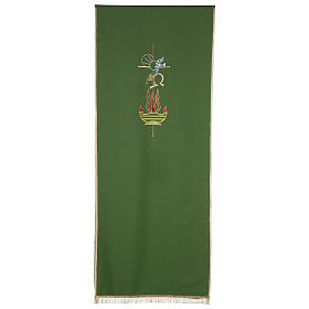 Lectern Cover in polyester, cross, Alpha Omega, flames s1