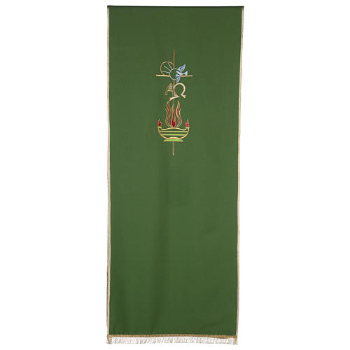 Lectern Cover in polyester, cross, Alpha Omega, flames 1