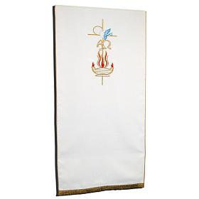 Voile de lutrin croix Alpha et Oméga flamme 100%polyester s1