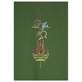 Voile de lutrin croix Alpha et Oméga flamme 100%polyester s2