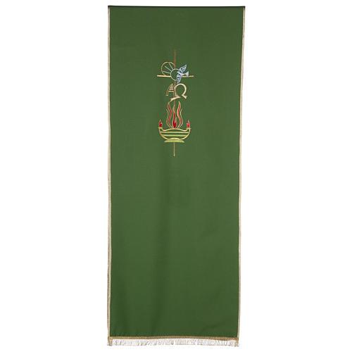 Voile de lutrin croix Alpha et Oméga flamme 100%polyester 1