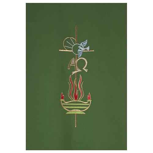 Voile de lutrin croix Alpha et Oméga flamme 100%polyester 2