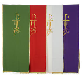Lectern Cover in polyester, Chi Rho, loaves and fishes s1