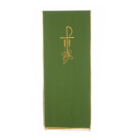 Lectern Cover in polyester, Chi Rho, loaves and fishes s3