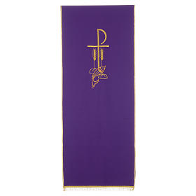 Lectern Cover in polyester, Chi Rho, loaves and fishes s6