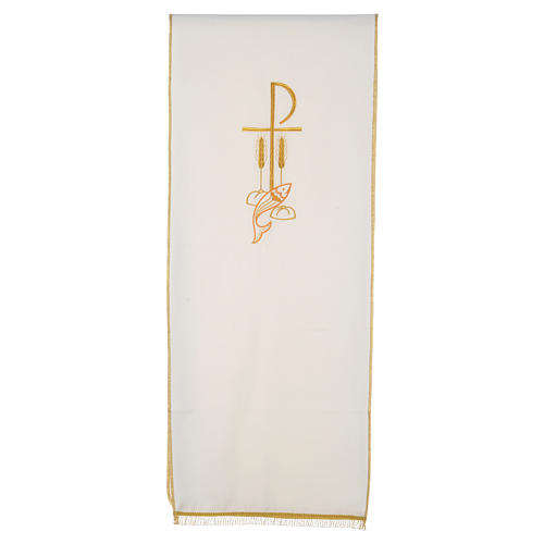 Lectern Cover in polyester, Chi Rho, loaves and fishes 5