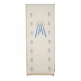 Coprileggio 100% poliestere simbolo mariano s1
