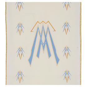 Coprileggio 100% poliestere simbolo mariano s2