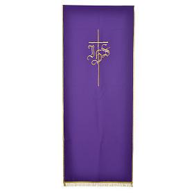 Voile de lutrin croix IHS 100% polyester s7