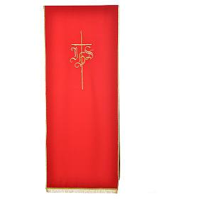 Voile de lutrin croix IHS 100% polyester s4