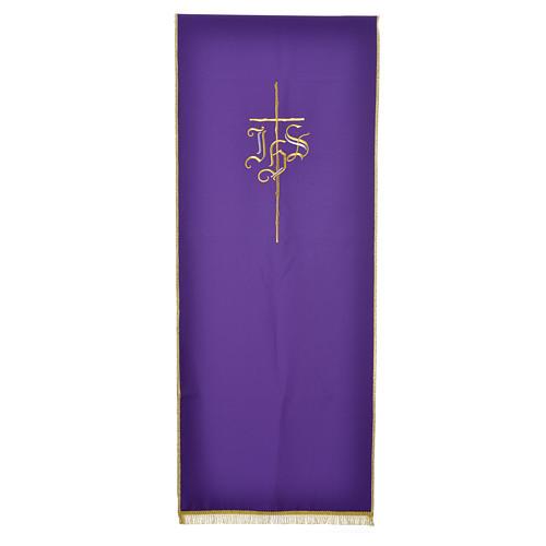 Voile de lutrin croix IHS 100% polyester 7