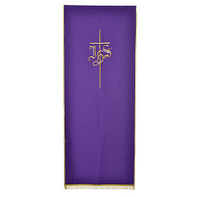 Pulpit cover with IHS and cross, polyester s7