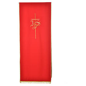Pulpit cover with IHS and cross, polyester s4