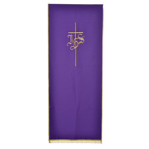 Pulpit cover with IHS and cross, polyester 7